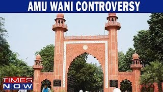Students protest outside AMU V-C  office over the Manan Wani controversy - TIMESNOWONLINE