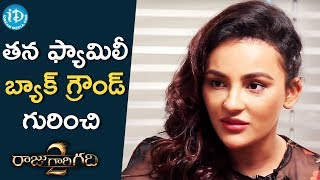 Seerat Kapoor About Her Family Background || Talking Movies With iDream || #RajuGariGadhi2 - IDREAMMOVIES