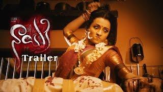 Nayaki Movie Back To back Trailers | Trisha | Horror |  Latest | Tollywood | Videos | Indiaglitz - IGTELUGU