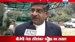 Maha Cabinet trying to bury Adarsh housing scam, alleges BJP - ABPNEWSTV