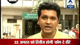 ABP News special: Bollywood's scandal- Part 2 - ABPNEWSTV