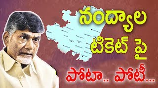 Tough Competition For Nandyal MLA Ticket | Sridhar Reddy Vs Bhuma Brahmananda reddy | Loguttu |iNews - INEWS