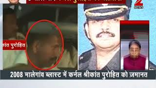 2008 Malegaon Blast Case : Lt Col. Purohit gets bail after being 9 years in jail - ZEENEWS