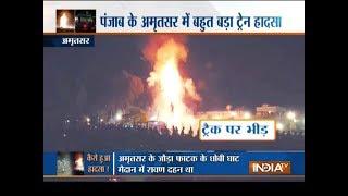 Amritsar train accident: 61 killed as speeding train runs over people watching Ravan burning - INDIATV