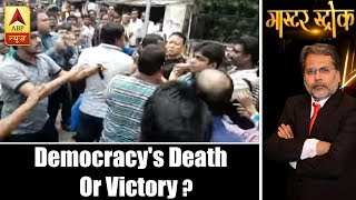 Master Stroke: Is it democracy's death or victory during Karnataka's political turmoil? - ABPNEWSTV