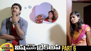 Wish You Happy Breakup Latest Telugu Movie HD | Udai Kiran | Swetha Varma | Part 6 | Mango Videos - MANGOVIDEOS