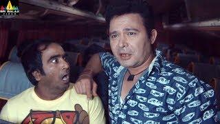 Ram Robert Raheem Movie Scenes   Salim Pheku Comedy   Hyderabadi Movie Scenes   Sri Balaji Video - SRIBALAJIMOVIES