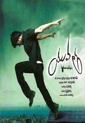 Yuvatha Online Telugu Movie