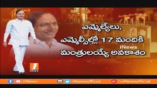 Curious Over New KCR Cabinet Ministers | Huge Competition For Minister Post in TRS | iNews - INEWS