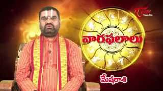 Vaara Phalalu || April 20th to April 26th || Weekly Predictions 2014 April 20th to April 26th - TELUGUONE