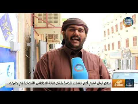 نشرة أخبار السابعة مساء | لجنة مكافحة كورونا تعلن إلغاء فحص