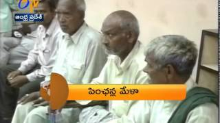 18th: 360  7-30 AM Heads ANDHRA - ETV2INDIA