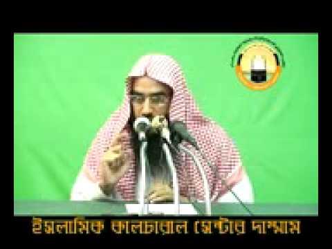 Dhumpan Shaikh Motiur Rahman Madani