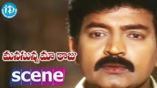 Manasunna Maaraju Movie Scenes - Rajasekhar Introduction || Laya || Brahmanandam - IDREAMMOVIES