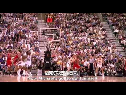 MICHAEL JORDAN TO THE MAX 中文字幕