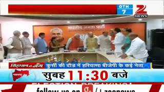 Who will become Haryana's next chief minister? - ZEENEWS