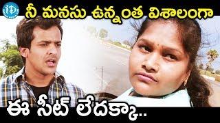 Inthalo Ennenni Vinthalo Movie Scenes - Nandu And His Gang Stole Gun From Police || Nandu - IDREAMMOVIES