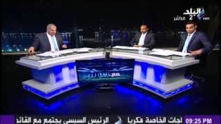 فيديو | سحب شارة قيادة الأهلي من حسام غالي وغرامة ربع مليون جنيه