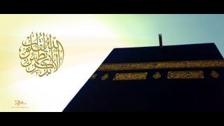 Hafiz Ahsan Amin - Allah Ne Yeh Shaan Barahi Tere Dar Ki