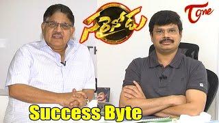 Allu Aravind And Boyapati Srinu Bytes About Sarrainodu Movie Success - TELUGUONE