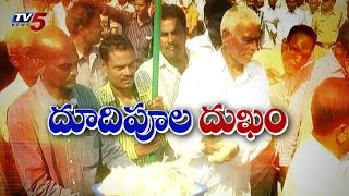 Adilabad Cotton Farmers Protest Outside of Collector Office : TV5 News - TV5NEWSCHANNEL