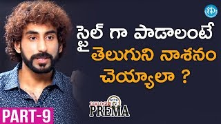 Singer NC Karunya Exclusive Interview Part #9 || Dialogue With Prema || Celebration Of Life - IDREAMMOVIES