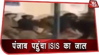 UP और Punjab में NIA की छापेमारी, मदरसे के छात्रों से NIA करेगी पूछताछ - AAJTAKTV