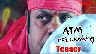 ATM not working Teaser (Gautamiputra Satakarni Spoof) - TELUGUONE
