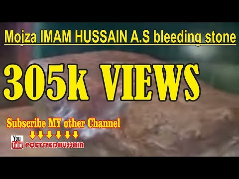 mojza imam hussain bleeding stone by sunny