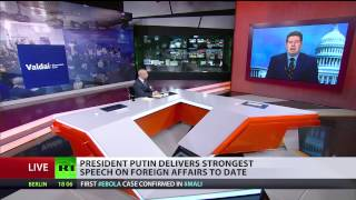 'Just like the Russian bear doesn't ask permission, nor does the West' - RUSSIATODAY