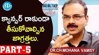 Chief Surgical Oncologist Dr Ch Mohana Vamsy Interview - Part #5 | Healthy Conversations With Anjali - IDREAMMOVIES