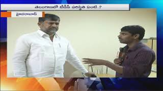 TTDP President L Ramana Face To Face Over Political Strategies In Telangana | iNews - INEWS