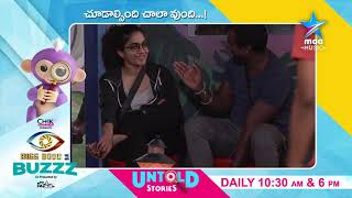 Rahul Sipligunj & Punarnavi interesting talks. Watch Bigg Boss 3 Buzzz daily 10:30 AM & 6 PM - MAAMUSIC