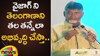 CM Chandrababu Naidu Speech at AP Medtech Zone Vizag | AP Medtech Zone Full Event | Mango News - MANGONEWS