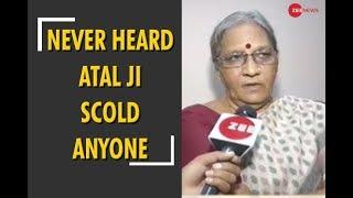 Karuna Shukla: Never heard Atalji scold anyone - ZEENEWS