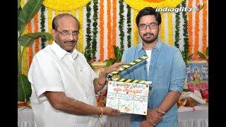 Raj Tarun - Dil Raju's IDDARI LOKAM OKATE movie launch || Sri Venkateswara Creations || Indiaglitz - IGTELUGU
