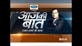 Aaj Ki Baat with Rajat Sharma | 23rd March, 2018 - INDIATV