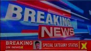 TDP Plans Third Front Against Central Govt. - NEWSXLIVE