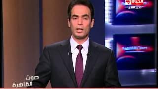 فيديو.. «المسلماني»: فايزة أبو النجا أكفأ من «سوزان رايس» مستشارة الأمن القومي الأمريكي