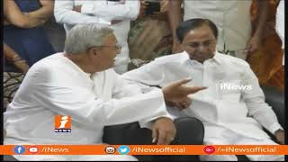 KCR Visits Visits Retired Chief Engineer Shyam Prasad Reddy House | Pays Homage to His Son | iNews - INEWS