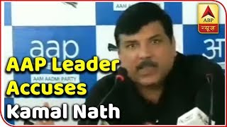 AAP leader Sanjay Singh's video accusing Kamal Nath in anti-Sikh riot goes viral - ABPNEWSTV