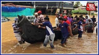 केरल में मदद के लिए कूदे मछुआरे | शतक आजतक - AAJTAKTV