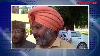 आम आदमी पार्टी के नेता हरपाल सिंह चीमा ने कहा अकाली दल अब खाली दल बन चुका है