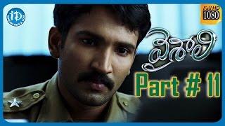 Vaishali Full Movie Parts 11 ||  Aadhi, Sindhu Menon, Nandhu, Saranya Mohan ||  Thaman. S - IDREAMMOVIES