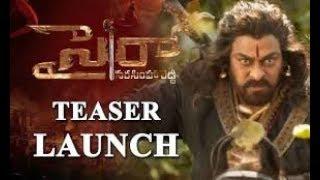 Sye Raa Narasimha Reddy Teaser Launch BEST Moments | Amitabh Bachchan | Chiranjeevi | Kichcha Sudeep - RAJSHRITELUGU