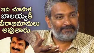 SS Rajamouli About Greatness Of Balakrishna | Awesome | TFPC - TFPC