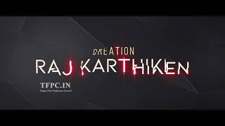 Rama Sakkanollu Movie Motion Poster | TFPC - TFPC