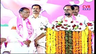 KCR Speech At TRS Praja Ashirvada Sabha In Narsapur | CVR News - CVRNEWSOFFICIAL