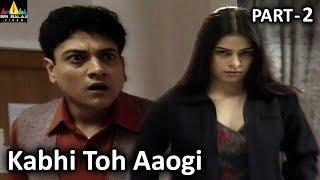 Horror Crime Story Kabhi Toh Aaogi Part - 2 | Aatma Ki Khaniyan | Sri Balaji Video - SRIBALAJIMOVIES