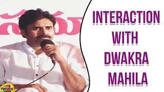 Pawan Kalyan Interaction with Dwakra Mahila | JanaSena Latest Updates | Pawan Kalyan | Mango News - MANGONEWS